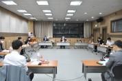 제23회 중앙선거관리위원회 회의