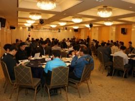 '2019 탈석탄 기후변화 대응 국제 컨퍼런스' 개최