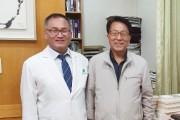 김진돈 송파구한의사회장, 사회복지단체에 도서 '기증'