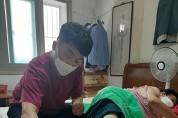 부산 북구, 통합돌봄 한의진료 방문시범사업 추진