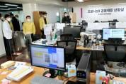복지부, 코로나19 수도권 공동대응 상황실 현장점검(12.25)