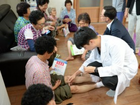 지역 어르신 건강 돌봄에 한의학이 나선다