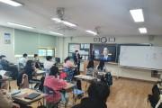 심평원 창원지원, '찾아가는 보건의료 안전 교육' 진행