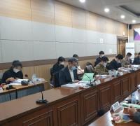 2020 전국한의학학술대회 수도권역도 온라인 개최