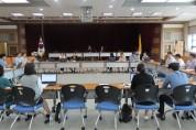 회원투표요구서 및 철회서의 유효성 확인작업(10.24)