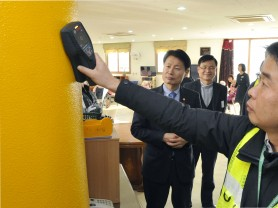 김강립 차관, 미세먼지 대응 점검