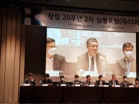 전문병원 지정 10년, 바람직한 발전모델은?