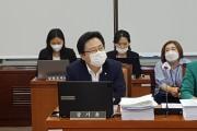 """강기윤 의원 """"코로나 백신접종 휴가 법안 국회 제출"""""""