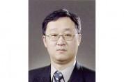 論으로 풀어보는 한국 한의학 (165)