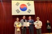 필한방병원, '힐링SONG 의료관광' 우수 의료기관 선정