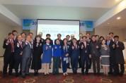 2019 한의약 난임지원사업 성과대회(11.23)