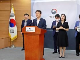 질병관리청 신설·보건복지부 복수차관 도입