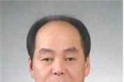 한국한약유통협회 손재철 회장 '연임'