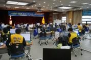 코로나19 한의진료 전화상담센터(05.15)