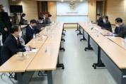 보건의료발전협의체 제3차 회의