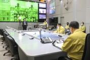 중앙재난안전대책본부 회의(08.27)