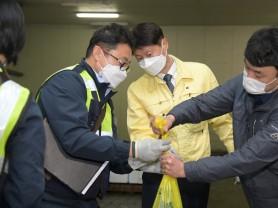 식약처, 일본산 수입수산물 안전관리 현장점검