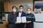서울시 강남구한의사회 김정국 신임 회장 취임