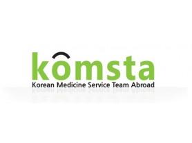 '대한한방해외의료봉사단', 대한한의약해외의료봉사단으로 명칭 변경 완료