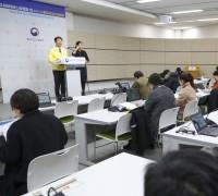 중앙사고수습본부 정례브리핑 02.20