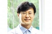 신종코로나바이러스폐렴 중국 지침 제5판 해설