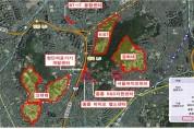 서울시, '홍릉'을 세계적 바이오 클러스터로 조성