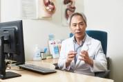 사회적 문제 '난임'…생식력 높이는 한의치료 '호응'