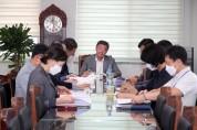 산청군, '2023 세계전통의약항노화엑스포' 추진 박차