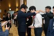 보건의료통합봉사단, '2019 서울특별시 봉사상' 우수상 수상