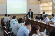 중국 티벳(중)의약대학 연수단 한의협 방문(09.02)