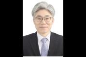 신임 한의약진흥원장에 경희 한의대 정창현 교수