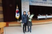 척추신경추나의학회 신임회장에 양회천 원장 선출