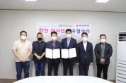 경주시한의사회, 취약계층 100명에 한약 '지원'