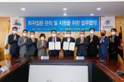 익산시·원광대, 국립희귀질환센터 유치 '협력'