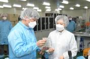 식약처, 보건용 마스크 생산현장 긴급점검