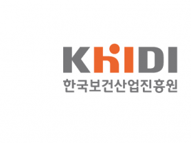 보건산업진흥원, 코로나 19 대응 위한 개인보호구 나눔 활동