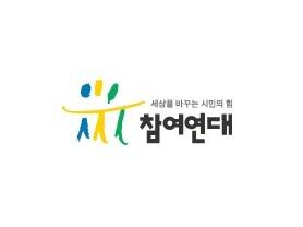 """""""의협은 명분 없는 집단휴진 계획을 철회하라!"""""""
