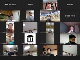 경기도한의사회, 분회 활성화 위해 사업비 5800만원 편성