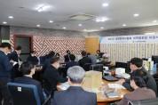 제43대 대한한의사협회 최혁용 회장 이임식