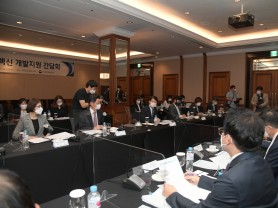 식약처, 코로나19 백신 개발 업체 간담회 개최