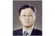 論으로 풀어보는 한국 한의학 (167)