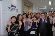 '2019 전국한의학학술대회' 중부권역에서 열린다
