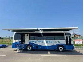 의료접근성 낮은 지역주민 위한 '찾아가는 이동진료차량' 운영
