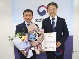 권덕철 보건산업진흥원장 임명