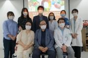 대전한방병원, 산딸기 이용 비만치료 임상시험 실시