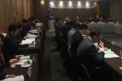 대한한의학회, 제6회 평의회서 3개 회원학회 인준