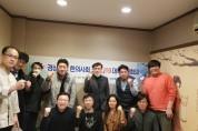 경북지부, 코로나19 대책위원회