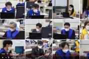 한의협, 코로나19 한의진료센터 이야기 담은 영상 유튜브 공개