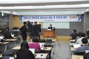 코로나19 한의진료 전화상담센터 중간 성과 기자회견