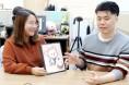 """""""'유니'의 가장 큰 매력은? 친밀감"""""""
